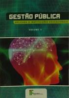 Livro de Gestão Pública será lançado no dia 1º de novembro